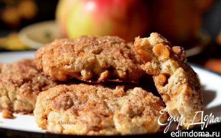 Рецепт Яблочные сконы