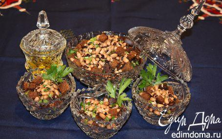 Рецепт Салат «Гренки с фасолью»