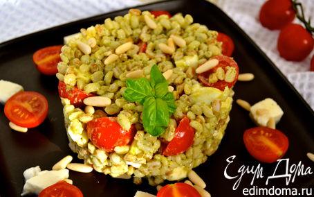Рецепт Салат из злаковых с соусом песто, моцареллой и помидорками-черри