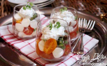 Рецепт Итальянская заливная закуска