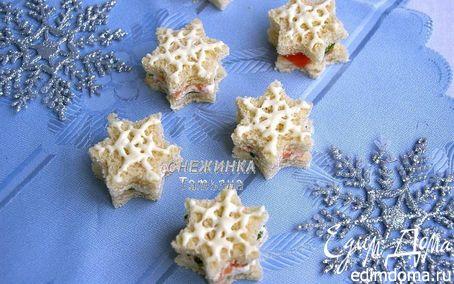 Рецепт Канапе с красной рыбой «Снежинки»
