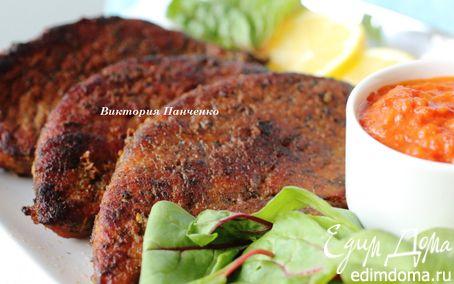 Рецепт Пряные свиные отбивные с соусом айвар