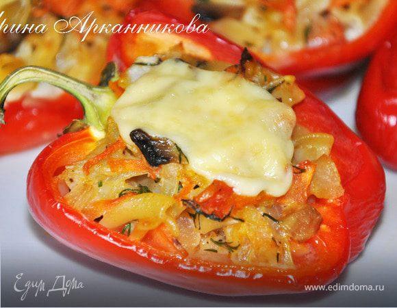 Перец с макаронами и овощами