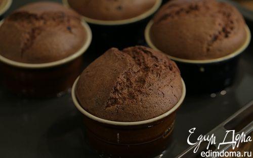 Рецепт Шоколадное суфле