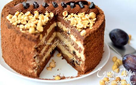 """Рецепт Шоколадный торт с """"пьяным"""" черносливом и карамельно-сливочным кремом"""