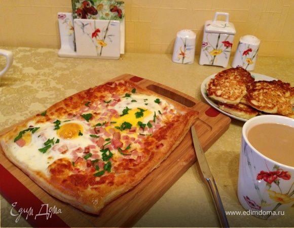 """Пицца """"Вкусное утро"""""""