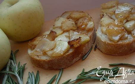 Рецепт Брускетта с яблоком