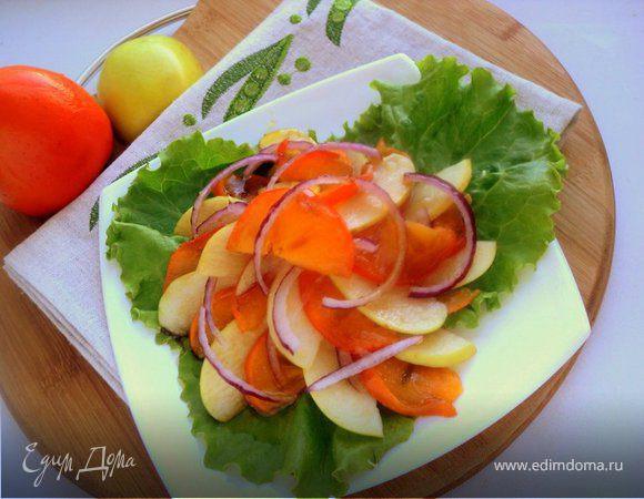 Салат с хурмой и яблоками