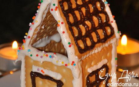 Рецепт Рождественский домик из галетного печенья