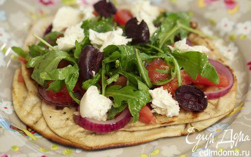 Рецепт Пита с моцареллой, руколой и помидорами