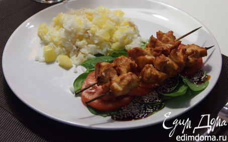 Рецепт Балинезийское сате из курицы с рисом и ананасами