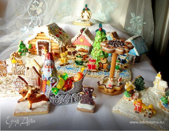 Пряничная Рождественская деревня