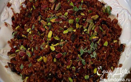 Рецепт Красный рис с барбарисом и фисташками