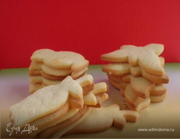 Хрупкое песочное печенье
