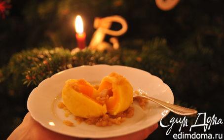 Рецепт Клецки с абрикосовой серединкой «Верю я, день придет...»