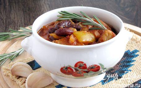 Рецепт Чили из красной фасоли с индейкой
