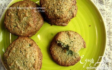 Рецепт Кокосовые Макаруны с зеленым чаем