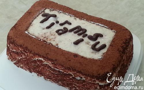 Рецепт Творожный тирамису с кусочками какао-желе
