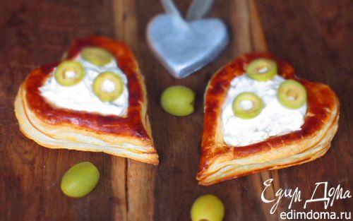 Рецепт Волованы со сливочным кремом и оливками