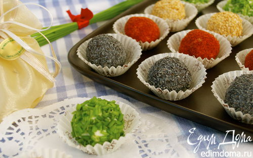 Рецепт Закусочные сырные трюфели