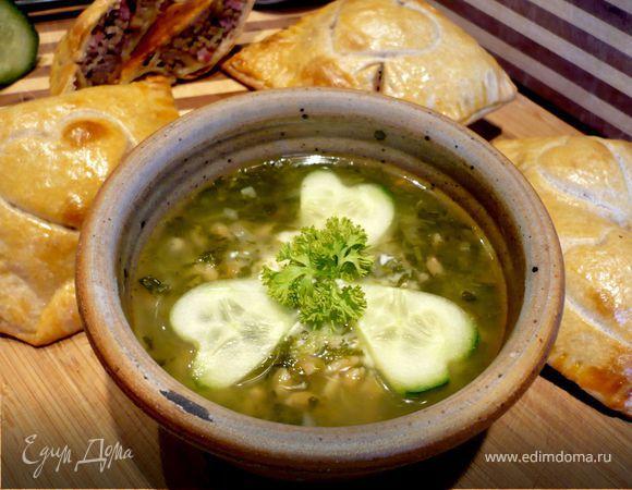 Суп из шпината и зеленой полбы со слоеными пирожками «Любовь - повсюду»