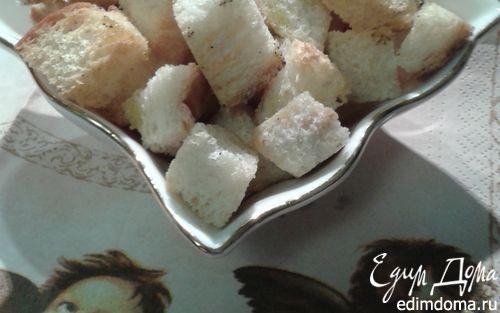 Рецепт Чесночные сухарики