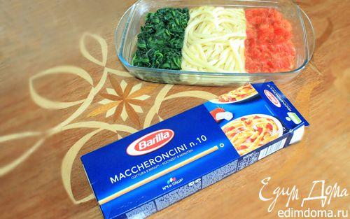 Рецепт Макароны со шпинатом и помидорами