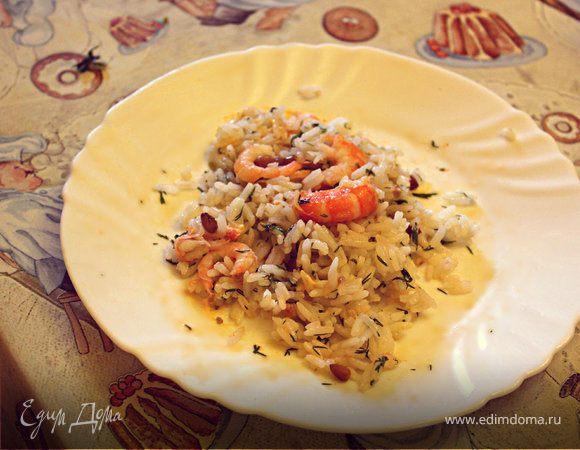 рецепт греческий салат с рисом и