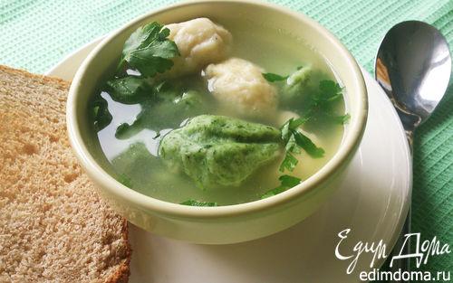Рецепт Куриный суп с цветными клецками