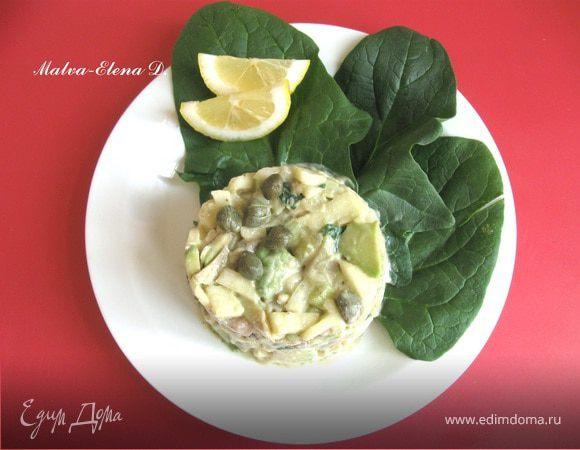 Салат с яблоком, сельдью и авокадо