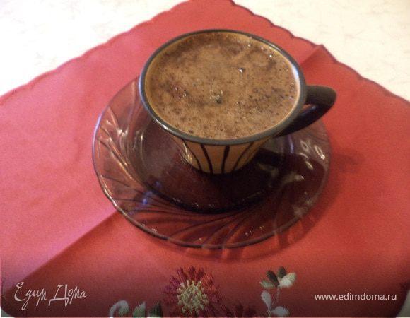 Кофе по-карибски, с пряностями и ароматом апельсина
