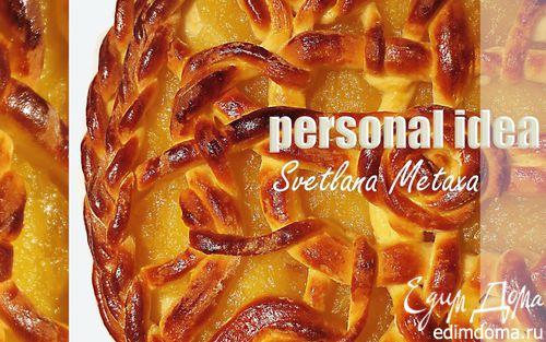 Рецепт Пирог с яблочной начинкой (фигурная выпечка)