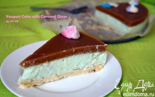 Рецепт Йогуртовый торт в карамельной глазури