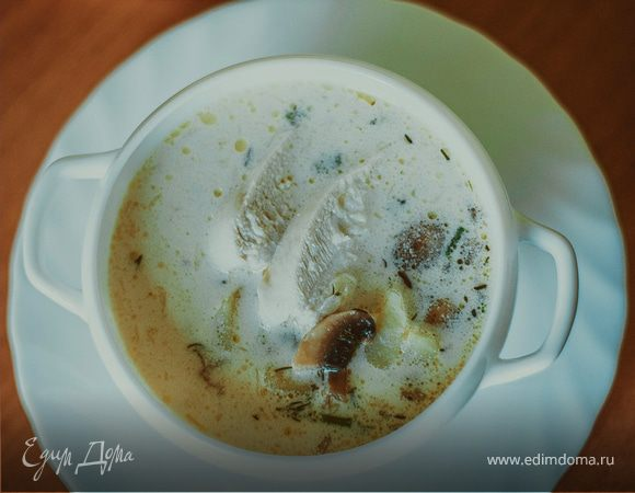 Сливочный суп с тмином и грибами