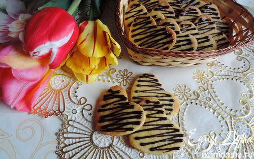 Рецепт Изысканное песочное печенье