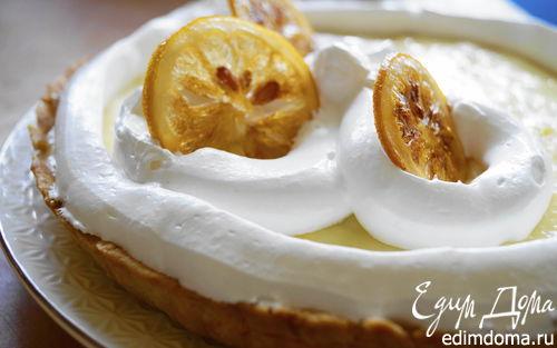 Рецепт Лимонный тарт со швейцарской меренгой и лимонными чипсами