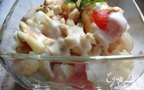 Рецепт Салат с цветной капустой, грейпфрутом и фундуком