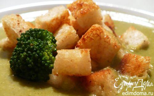 Рецепт Нежнейший крем-суп из брокколи