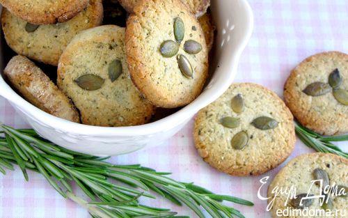 Рецепт Печенье с тыквенными семечками и розмарином