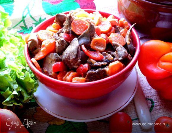 Печень в горшочке в сметанно-томатном соусе с овощами