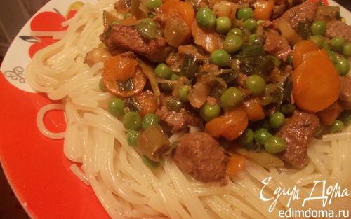 Рецепт Паста с говядиной и молодыми овощами