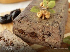 Террин мясной с черносливом и грецким орехом