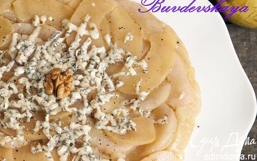 Рецепт Грушево-яблочный татен с голубым сыром