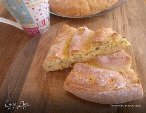 Сырный пирог-спираль (по мотивам греческой кухни)