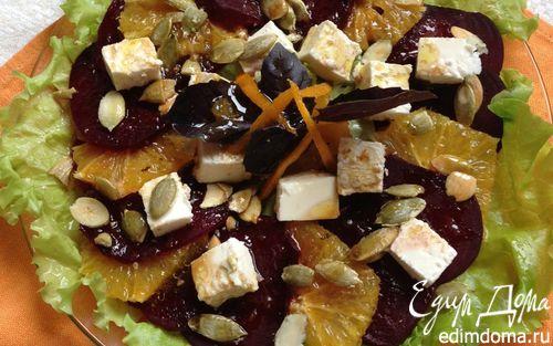 Рецепт Свекольный салат с апельсином и фетой