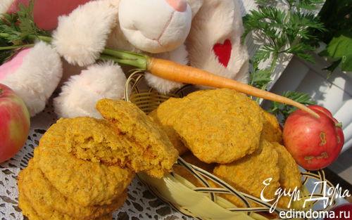 Рецепт Кукурузное печенье с морковью и отрубями