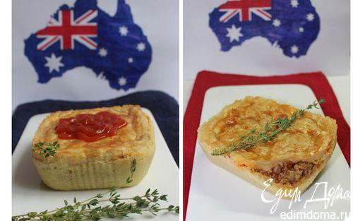 Рецепт Австралийский мясной пирог (Australian meat pie)