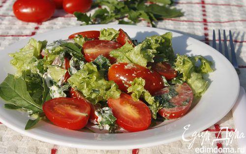 Рецепт Летний салат с руколой, помидорами и сырной заправкой