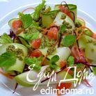 Салат из молодых кабачков и цукини