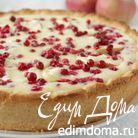 Бруснично-яблочный пирог со сливочным сыром